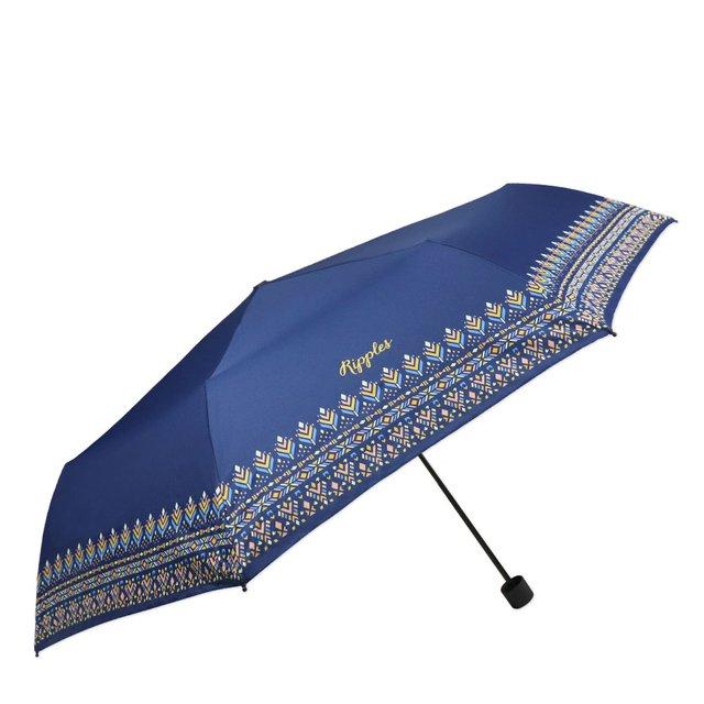 [PROMO] Astrial Aztec Umbrella (Blue)